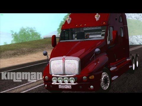 Kenworth T2000 V 2.7