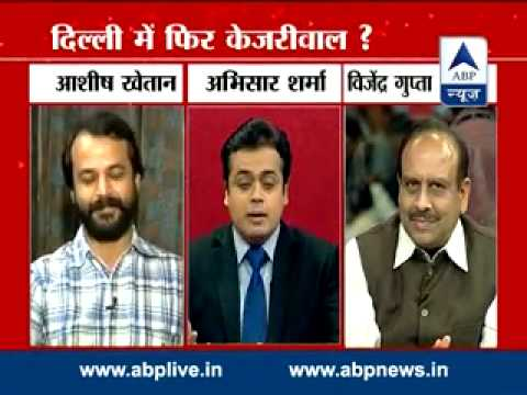 ABP News debate l Arvind Kejriwal again in Delhi?