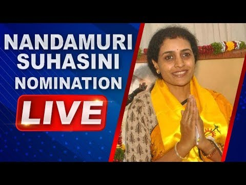 Nandamuri Suhasini files Nomination at Kukatpally Municipal Office | ABN Telugu