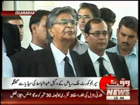 Malik Riaz's Lawyer Abdul Basit Media Talk 17 September 2012
