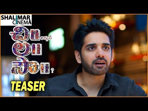 ChiLaSow Movie Teaser  || Sushanth || Ruhani Sharma || Rahul Ravindran || Shalimarcinema