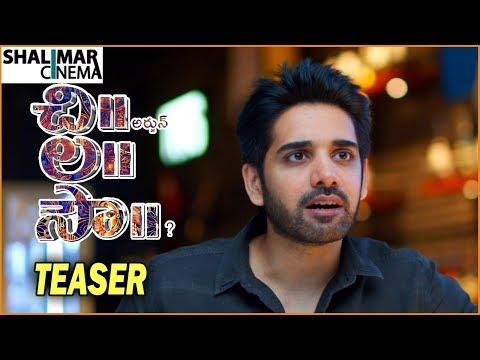 ChiLaSow Movie Teaser  || Sushanth || Ruhani Sharma || Rahul Ravindran || Shalimarcinema