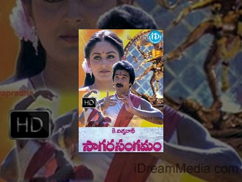 Sagara Sangamam (1983) - Hd Full Length Telugu Film - Kamal Haasan - Jayaprada - Geetha video