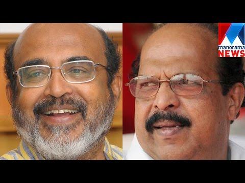 CPM ministers portfolios | Manorama News