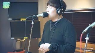 [테이의 꿈꾸는 라디오] NakJoon - Blame, 낙준(버나드 박) - 탓 20170705