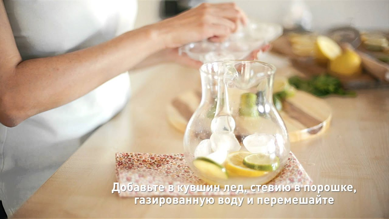 Рецепт спрайта в домашних условиях