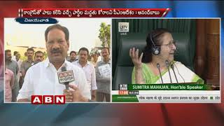 TDP Minister Nakka Anand Babu face to face over No-Confidence Motion strategy