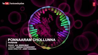 Ponnaaram Chollunna Full Song | Malayalam Movie Pavizham | Mukeh, Anju