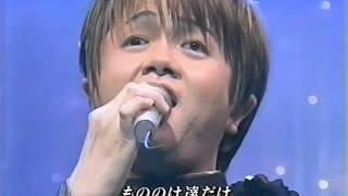 Yoshikazu Mera - Mononoke Hime (Princess Mononoke) ???? : ????? ?? ???? : ????