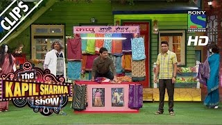 Kapil Ki Saree Ki Dukan- The Kapil Sharma Show -Episode 21 - 2nd July 2016