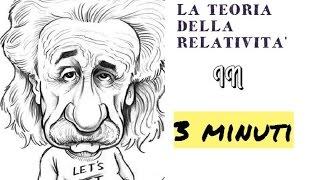 Albert Einstein - La Teoria della relativita' in 3 minuti