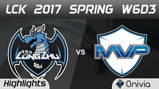 LZ vs MVP Highlights Game 1 LCK Spring 2017 W6D3 Longzhu vs MVP