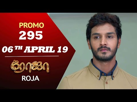 Roja Promo 06-04-2019 Sun Tv Serial Online