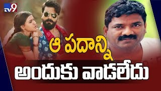 Lyricist Chandra Bose clarifies about Rangasthalam song controversy