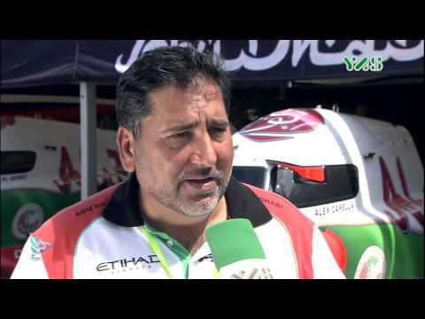 F1H2O Grand Prix of Dubai 2016