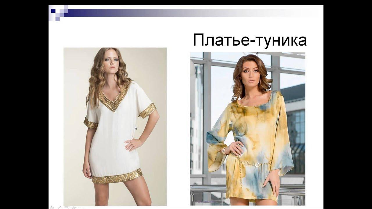 Платья для ПОЛНЫХ (102 фото 22) 80