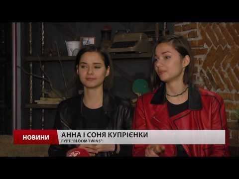 Ексклюзивне інтерв'ю: Bloom Twins розповіли про кар'єру за кордоном