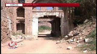 Special Story On Devarakonda Killa Development Negligence  Telugu News