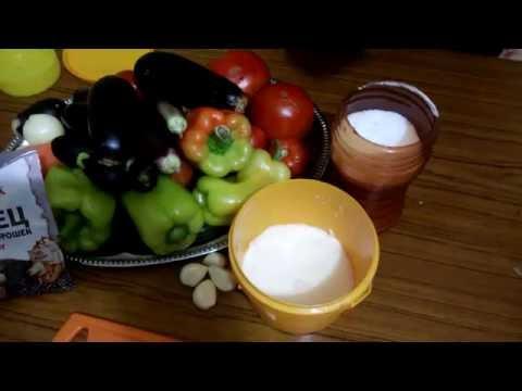 Обалденно Вкусный салат из баклажанов на зиму!!!