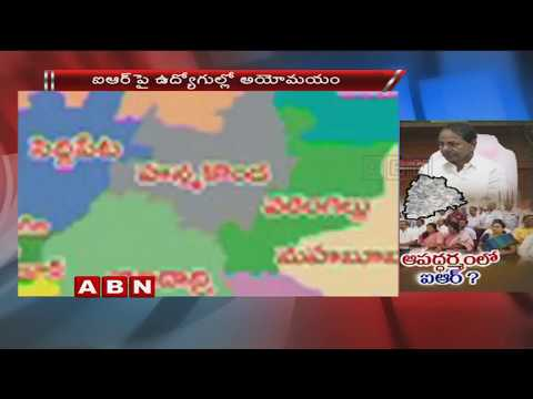 No announcement on IR disappoints TS employees | ABN Telugu
