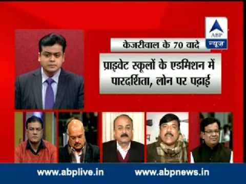AAP manifesto: ABP News Experts debate