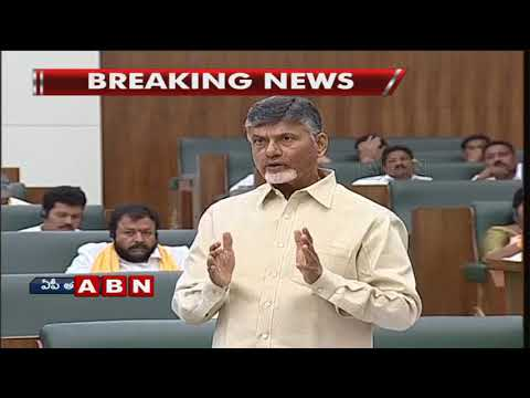 CM Chandrababu Naidu Speech In Assembly | AP Assembly Monsoon Session | ABN Telugu