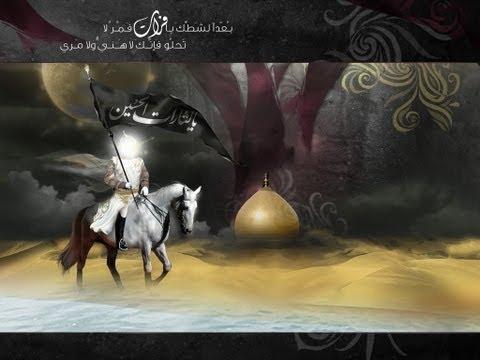 Fatemah Ladak Vol. 7 : Jab Karbala Ki Simt Barha : With Writeup thumbnail