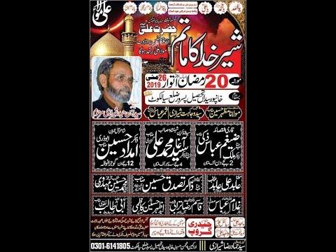 Live Majlis e aza | 20 Ramzan 2019 | imam bargah Asgharia Khan Pur syedan Sialkot