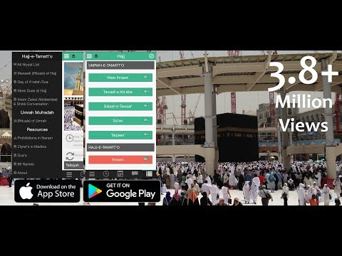 Umrah 2013 1434 Mecca & Madina Full Journey Hd 1080p video