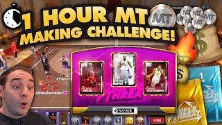 NBA 2K19 My Team ONE HOUR MT MAKING TRIPLE THREAT CHALLENGE! SERVERS MAKING ME RAGE!!!!