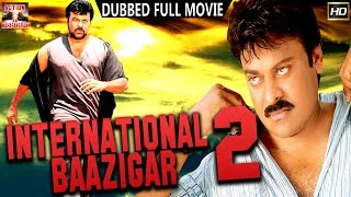 International Baazigar 2 l 2016 l South Indian Movie Dubbed Hindi HD Full Movie