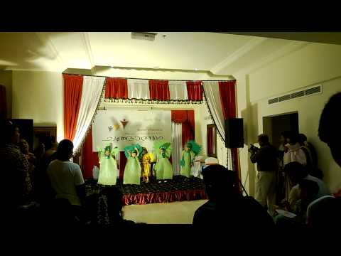 Kiyam Kiyam Kuruvi Nhan Changatham '13 Doha video