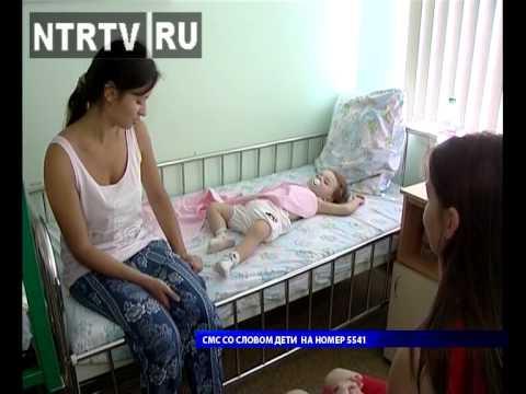 русфонд, помощь детям