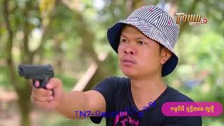 Kh Funny videos 2017, ដូច្នឹងផង,វគ្គថ្មីៗ doch cherng pong HD