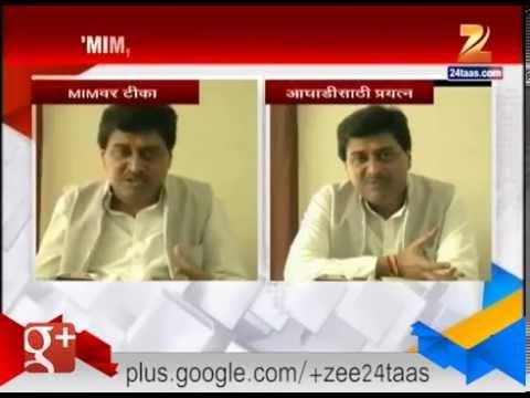 Ashok Chavan On Sena And MIM