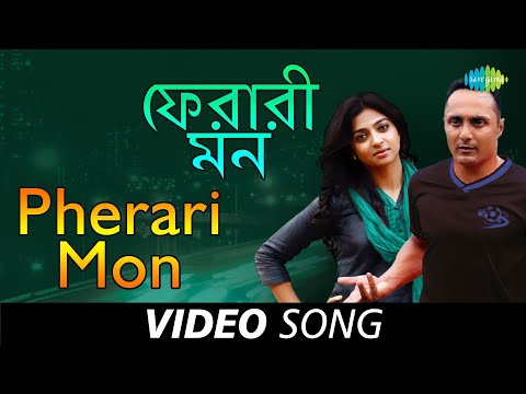 Ferari Mon | Antaheen | Bengali Video Song | Shreya Ghoshal &...