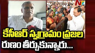 TRS MLA Harish Rao about KCRand#39;s Visit to Chintamadaka Village | NTV