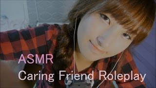 ASMR. (소근소근) 친구야 내가 화장 지워줄게 Caring Friend Roleplay -  Remove makeup & Hair Brushing
