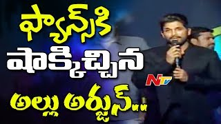Allu Arjun Special Message to his Fans @ Jayadev Movie Triple Platinum Function || Ganta Ravi