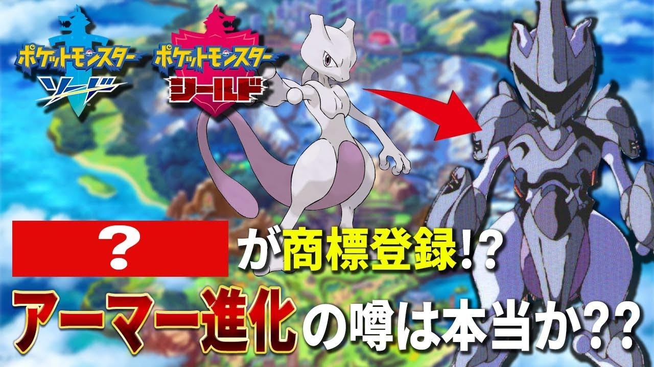 ポケットモンスター (2019年のアニメ)の画像 p1_20