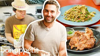 Andy Learns Thai Cooking Techniques from a Thai Chef | Bon Appétit