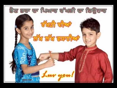 Aj Din Rakhdi Da Ayea | Kuldeep Manak | | Video Sukhbir Sidhu...