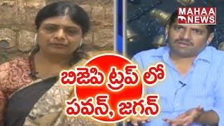 Pawan Kalyan And YS Jagan Are In BJP Trap: Renuka Mullapudi #6 | #PrimeTimeWithMurthy