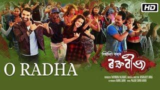 O Radha | Raktabeez | Dikshu | Denish | Pari Palash Gogoi | Assamese Movie Song 2018
