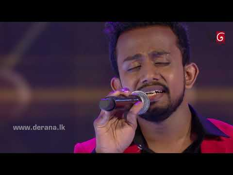Me Gee - Pamudaya Wishwajith @ Derana Dream Star S08 ( 29-09-2018 )