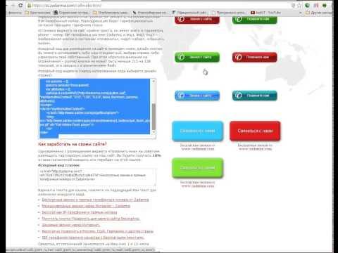 Как сделать нажатую кнопку на сайте - Leksco.ru