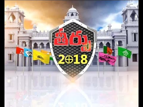 ETV Big Debate on Voter Pulse | 5 State Assembly Election Counting