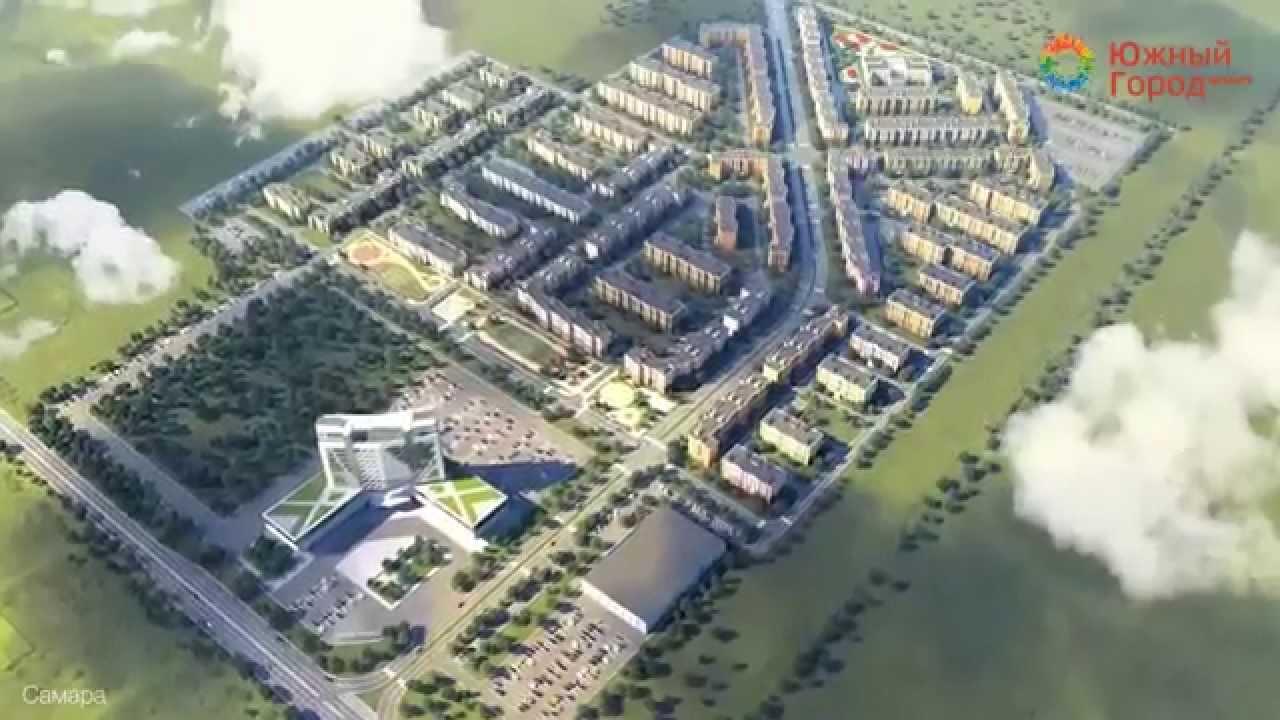 Долевое строительство самара южный город