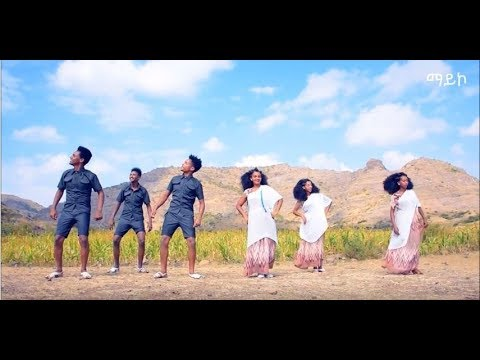 "Maico Records- New Eritrean Song ""ተመኔኪ ""By Kiflay Tkabo 