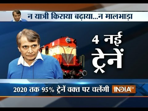 Rail Budget 2016: No Hike in Travel Fares, Focus on Passengers' Amenities